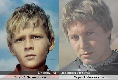 Сергей Остапенко и Сергей Колтаков