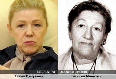 Елена Мизулина//Эмилия Мильтон