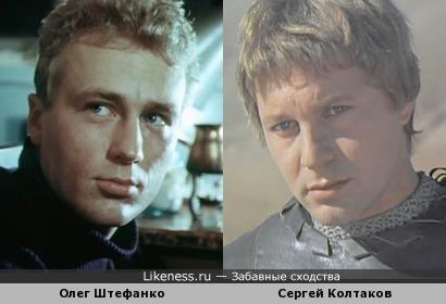Олег Штефанко и Сергей Колтаков