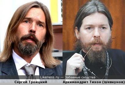 Сергей Троицкий и архимандрит Тихон (Шевкунов)