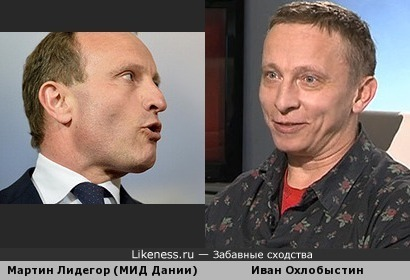 Европейские МИДы захватили охлобыстинианцы))