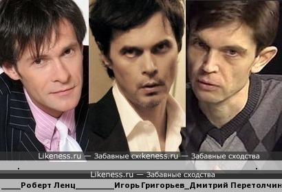 Змей Горыныч))
