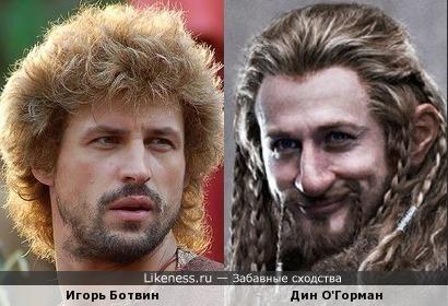 Игорь Ботвин и Дин О'Горман
