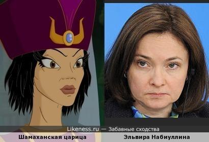 Ах вот ты какая, царица Шамаханская, национальную валюту девальвирующая! :-)