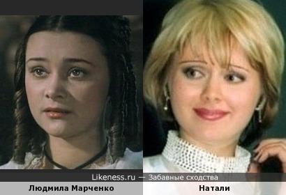 Людмила Марченко и Натали