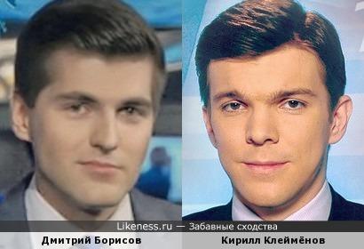 Формат 1 канала: степенный юноша с зачёсиком на косой пробор :-)