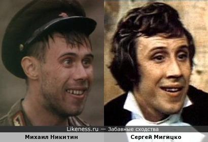 Актёры Михаил Никитин и Сергей Мигицко