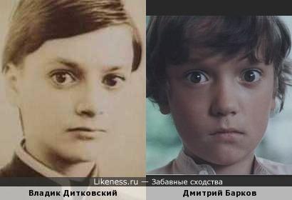 "Владик Дитковский (к/ф ""Жизнь Клима Самгина"") и Дима Браков"