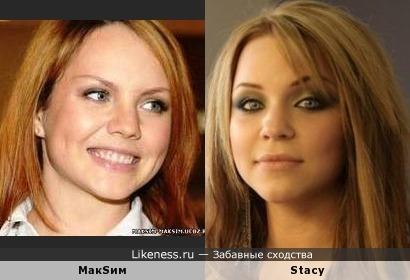 МакSим и латвийская певица Stacy