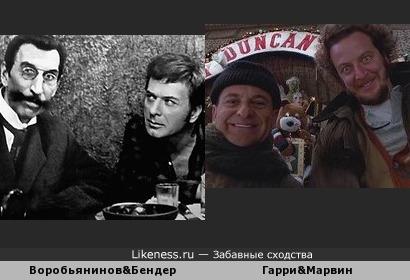 Дуэты авантюристов :)