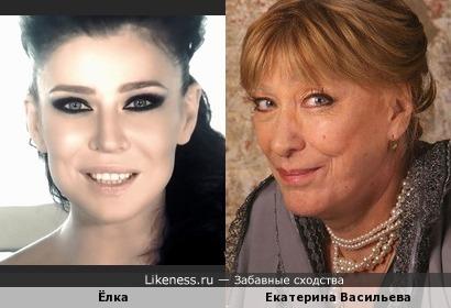 Ёлка и Екатерина Васильева