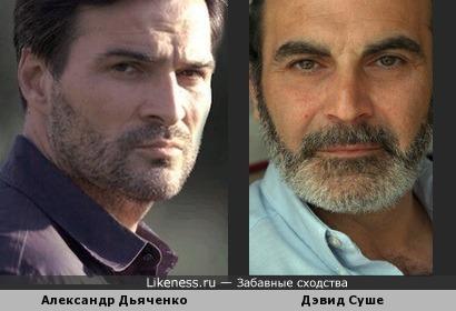 Актёры Александр Дьяченко и Дэвид Суше
