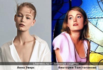 Анна Эверс и Виктория Толстоганова