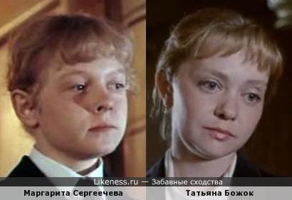 Маргарита Сергеечева и Татьяна Божок
