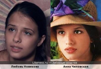Любовь Новикова и Анна Чиповская