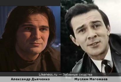 Александр Дьяченко и Муслим Магомаев