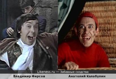 Владимир Фирсов и Анатолий Калабулин