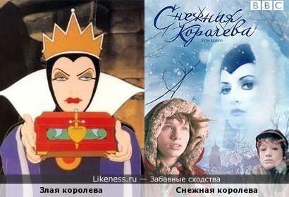"""Антагонистка м/ф """"Белоснежка и семь гномов"""