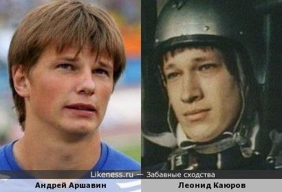 Андрей Аршавин и Леонид Каюров