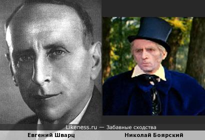 Евгений Шварц и Николай Боярский в образе
