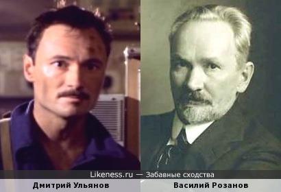 Дмитрий Ульянов и Василий Розанов