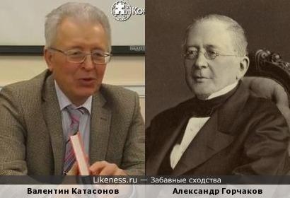 Профессор Катасонов и князь Горчаков