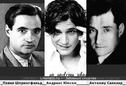 Все российские актеры и певцы геи