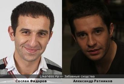 Сослан Фидаров и Александр Ратников