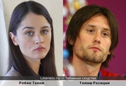 Робин Танни и Томаш Росицки