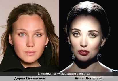 Дарья Екамасова и Анна Шепелева