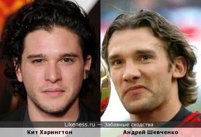 Кит Харингтон и Андрей Шевченко
