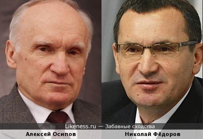 Профессор Осипов и бывший президент Чувашии