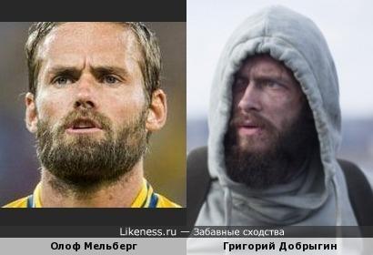 Шведский футболист Олоф Мельберг и Григорий Добрыгин