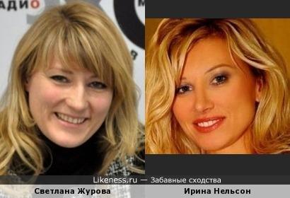 Светлана Журова и Ирина Нельсон