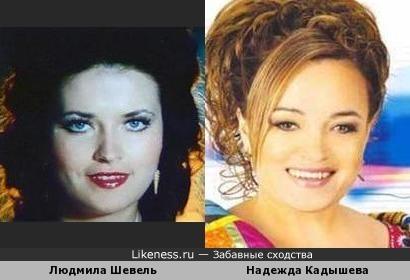 Людмила Шевель и Надежда Кадышева