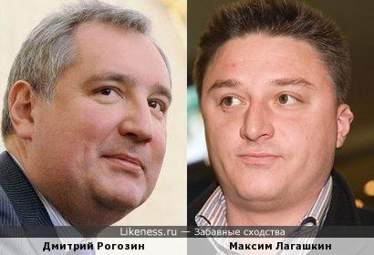 Дмитрий Рогозин и Максим Лагашкин