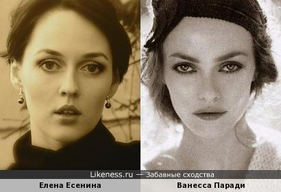 Елена Есенина и Ванесса Паради