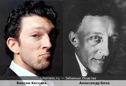 Венсан Кассель и Александр Блок