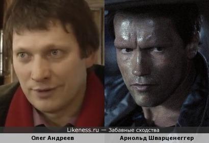 Андреев напоминает Шварценеггера первотерминаторских времён :-)
