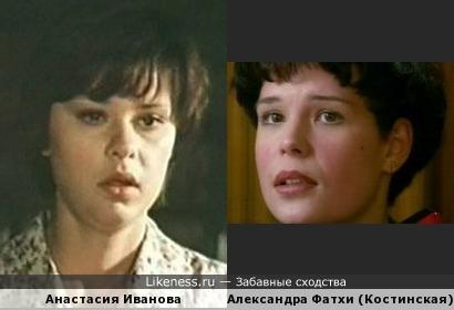 Актрисы Анастасия Иванова и Александра Фатхи (Костинская)