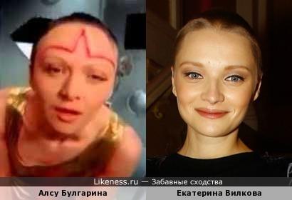 "Алсу Булгарина (группа ""Президент & Амазонка"") напомнила Екатерину Вилкову"