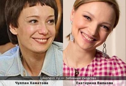Чулпан Хаматова и Екатерина Вилкова