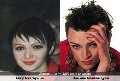 """Алсу Булгарина (""""Президент & Амазонка"""") и Шамиль Макладуев (""""Оскар"""")"""