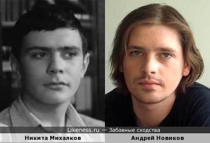 Никита Михалков и Андрей Новиков