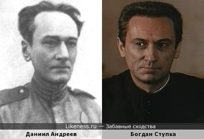 Писатель Даниил Андреев и актёр Богдан Ступка