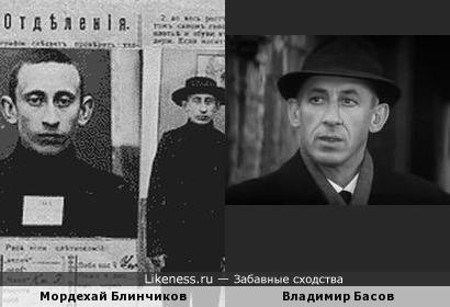 Предполагаемый путинский родственник и Владимир Басов