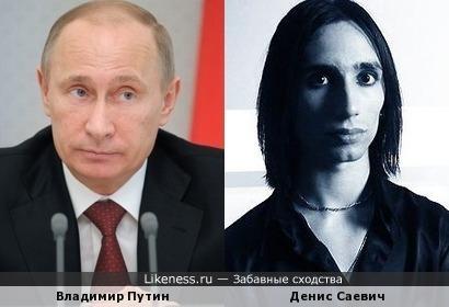 Агент Путин внедрился в готы? :)