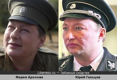 Мария Аронова и Юрий Гальцев