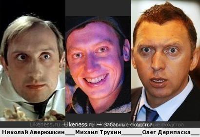 Джазбэнд-менты на защите олигархической собственности))
