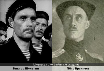 Виктор Шульгин и барон Врангель